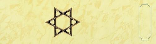 Star of David - Gold