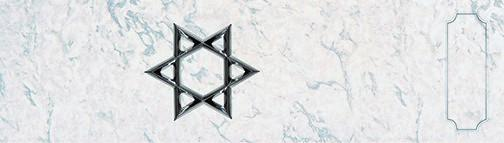 Star of David - White