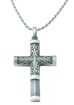 Embossed Cross Pendant