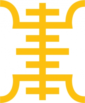 Long Life Symbol