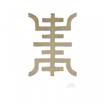 Long Life - Bronze