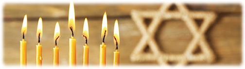 Jewish 1